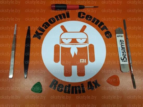 инструменты для замены камеры redmi 4x в минске