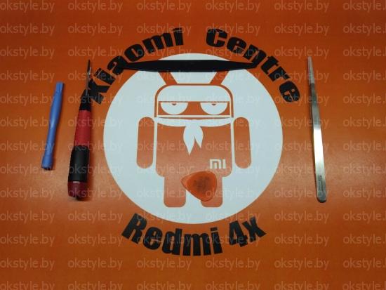 инструмент для ремонта сяоми в минске