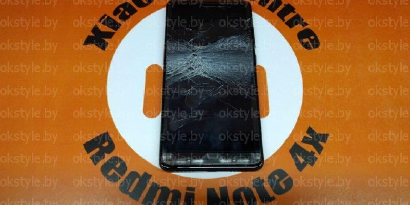 Замена экрана Xiaomi Redmi Note 4x в Минске — недорого