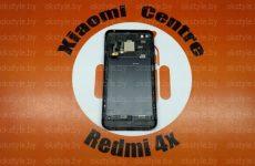 Замена задней крышки Xiaomi Redmi 4x в Минске — гарантия