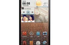 Замена дисплея (экрана) Huawei Ascend G750 Honor 3X